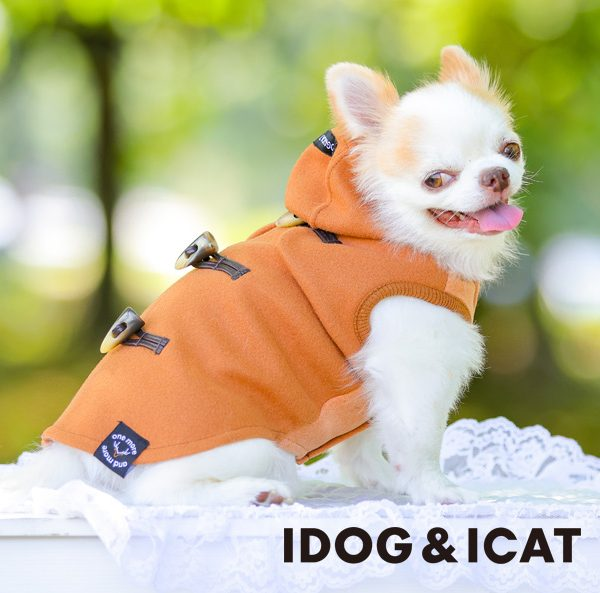 IDOG&ICATは21-22秋冬の新作ペット用ウェアを新発売。防寒用やオシャレが楽しめる新作のお洋服がさっそく100円引になる新作ファッションWEEKを開催。