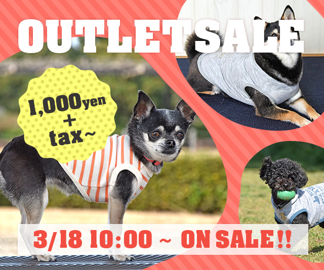 4cc6ecade795 犬服プチプラ・アウトレットウェア(すべて) 犬服通販のiDog&iCat(1ページ目)
